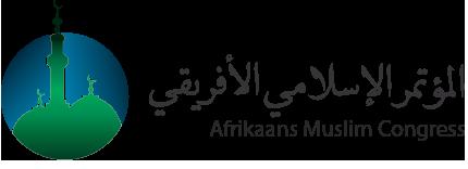 Africans Muslim Congress